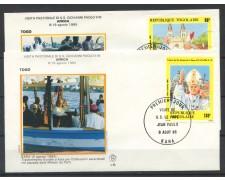1985 - TOGO - VISITA DI S.S. GIOVANNIN PAOLO II° - 2 BUSTE - LOTTO/32156