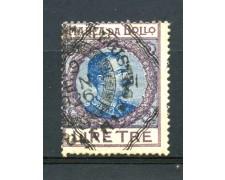 1920 - REGNO - MARCA DA BOLLO DA 3 LIRE BLU E VIOLA  - LOTTO/32458