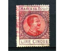 1920/26 - REGNO - MARCA DA BOLLO DA 5 LIRE ROSA LACCA - LOTTO/32459