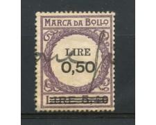 1920 - REGNO - MARCA DA BOLLO DA 0,50 LIRE su 5,40 VIOLA - LOTTO/32461