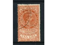 1885 - MARCHE ATTI AMMINISTRATIVI - 1 LIRA ARANCIO UMBERTO I° - LOTTO/32462