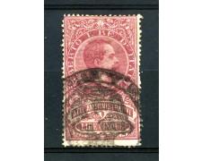 1885 - MARCHE ATTI AMMINISTRATIVI - 5 LIRE GRANATA UMBERTO I° - LOTTO/32463