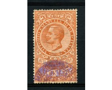 1915 - MARCHE ATTI AMMINISTRATIVI -1,25 LIRE  GIALLO ARANCIO - LOTTO/32464