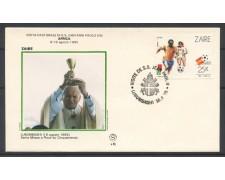 1985 - ZAIRE - VISITA DI S.S. GIOVANNI PAOLO II° a  LUBUMBASSHI - BUSTA FDC - LOTTO/32164