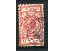 1924 - MARCHE ATTI AMMINISTRATIVI - 3  LIRE ROSSO - LOTTO/32465