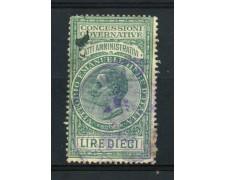 1924 - MARCHE ATTI AMMINISTRATIVI - 10 LIRE VERDE - LOTTO/32466