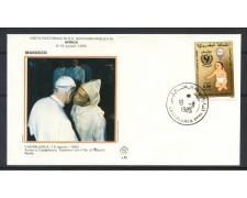 1985 - MAROCCO - VISITA DI S.S. GIOVANNI PAOLO II° a  CASABLANCA - BUSTA FDC - LOTTO/32166