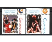 2001 - JUGOSLAVIA - EUROPEI DI PALLACANESTRO E PALLAVOLO  2v. - NUOVI - LOTTO/35558