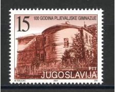 2001 - JUGOSLAVIA - LICEO PLJEVLJA - NUOVO - LOTTO/35561