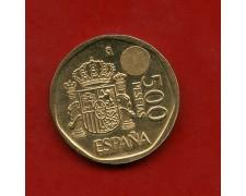 1993 - SPAGNA - 500 PESETAS REALI DI SPAGNA - LOTTO/M30547