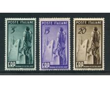 1949 - REPUBBLICA - ERP PROGRAMMA RICOSTRUZIONE 3v. - NUOVI - LOTTO/30359