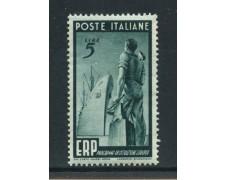 1949 - REPUBBLICA - 5 LIRE ERP PROGRAMMA RICOSTRUZIONE - LINGUELLATO - LOTTO/30361