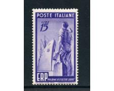 1949 - REPUBBLICA - 15 LIRE ERP PROGRAMMA RICOSTRUZIONE - LINGUELLATO - LOTTO/30362