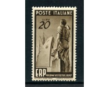 1949 - REPUBBLICA - 20 LIRE ERP PROGRAMMA RICOSTRUZIONE - NUOVO - LOTTO/30363