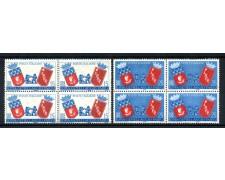 1959 - LOTTO/6347Q - REPUBBLICA -  GEMELLAGGIO ROMA-PARIGI 2v. - QUARTINE NUOVI