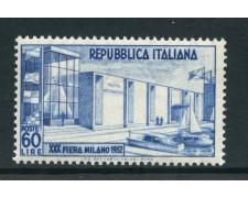 1952 - LOTTO/30365 - REPUBBLICA - 60 LIRE FIERA DI MILANO - NUOVO