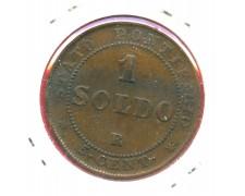 1867 - STATO PONTIFICIO - 1 SOLDO PIO IX°   DATA GRANDE - LOTTO/M31074