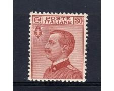 1922 - REGNO D'ITALIA - 30 cent. BRUNO EFFIGIE - NUOVO - LOTTO/31550