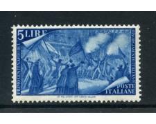 1948 - REPUBBLICA - 5 LIRE CENTENARIO DEL RISORGIMENTO - NUOVO - LOTTO/30352