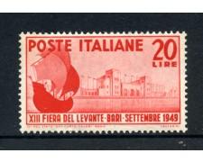 1949 - REPUBBLICA - 13° FIERA DEL LEVANTE - NUOVO - LOTTO/30371