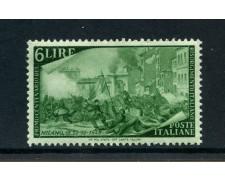 1948 - REPUBBLICA - 6 LIRE CENTENARIO DEL RISORGIMENTO - NUOVO - LOTTO/30353
