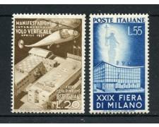 1951 - REPUBBLICA - 29° FIERA DI MILANO 2v. - NUOVI - LOTTO/30312B