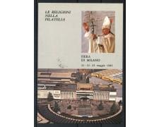 1983 - REPUBBLICA - MILANO - VISITA DI S.S. GIOVANNI PAOLO II° ALLA FIERA DI MILANO - LOTTO/30559