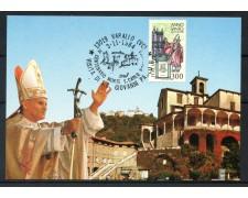 1984 - REPUBBLICA - VARALLO (VC) - VISITA DI S.S. GIOVANNI PAOLO II° - LOTTO/30560