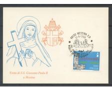 1988 - REPUBBLICA - MESSINA - VISITA DI S.S. GIOVANNI PAOLO II° - LOTTO/30562