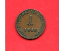 1862 - REGNO LOMBARDO VENETO - 1 SOLDO ZECCA DI KREMNITZ - LOTTO/M32337