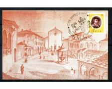 1978  - REPUBBLICA - VARALLO (VC) - MOSTRA FILATELICA RELIGIOSA - CARTOLINA - LOTTO/30571