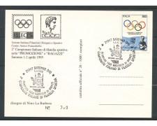 1995 - REPUBBLICA -  CARTOLINA CAMPIONATO DI FILATELIA SPORTIVA SARONNO - LOTTO/30376