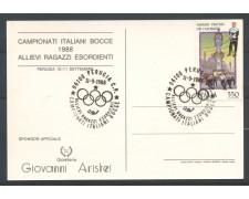 1988 - REPUBBLICA - CARTOLINA CAMPIONATI  ITALIANI BOCCE  PERUGIA - LOTTO/30377