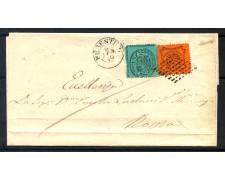 1870 - STATO PONTIFICIO - 5 E 10 CENT. SU PIEGHEVOLE DA FERENTINO A ROMA - LOTTO/30676