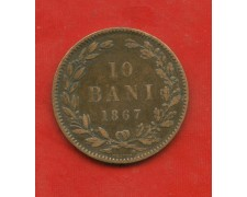 1867 - ROMANIA - 10 BANI RAME - LOTTO/M31681