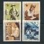 1969 - LOTTO/15532 - BERLINO - CONGRESSO POSTELEGRAFONICI 4v. - NUOVI