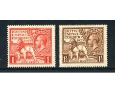 1925 - GRAN BRETAGNA - ESPOSIZIONE DELL'IMPERO BRITANNICO 2v. - LINGUELLATI - LOTTO/25000A