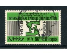 1969 - ETHIOPIA - 60c. ORGANIZZAZIONE DEL LAVORO - USATO - LOTTO/25502