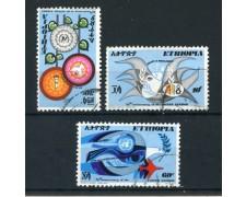 1969 - ETHIOPIA - 25° ANNIVERSARIO O.N.U. 3v. - USATI - LOTTO/25504