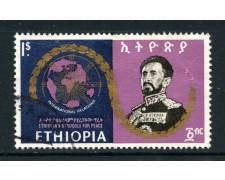1968 - ETHIOPIA - 1d. COMBATTERE PER LA PACE - USATO - LOTTO/25506